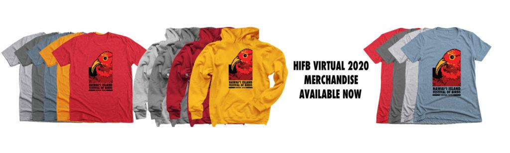 HIFB merch