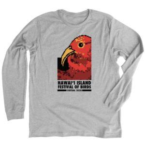 HIFB 2020 shirt